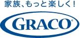 Graco(グレコ)